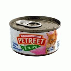 Mackerel in Natural Oil (Brine)
