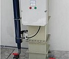 Electrical Coagulation Unit (ECU-W)