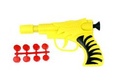 Tiger gun toy
