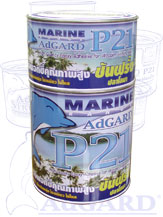 Epoxy Adhesive Putty P21