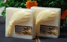 Handmade BarleyRice Soap Bar