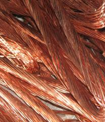 Non-ferrous metal copper