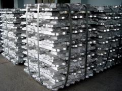 Aluminum Ingot A380