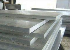 Aluminum Litho 1000 series