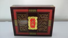 Jinxuan Oolong Tea – Oolong No.12