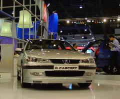 Peugeot 406 Styling kit Carcept