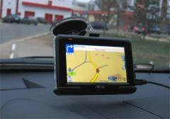 Altina GPS navigators