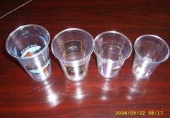 Sell Plastic Cup