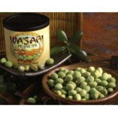 Lava Wasabi Peanut