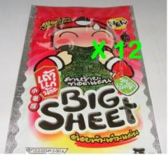 Big Sheet (Crispy Seaweed) Snack