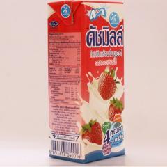 Duch mill Powder milk