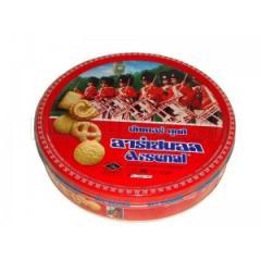 Arsenal butter cookies