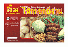 E-sarn Sausage 250 g