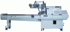 Packaging Machine Model TJ-HP280