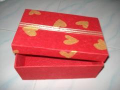 Jupjaeng1 Paper Box