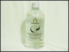 Organic cold pressed extra virgin coconut oil 280