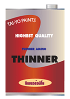 Thinner Amino  for dilution amino articles.