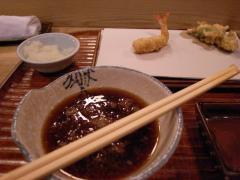 Golden Dragon (Standard-Grade Dipping Sauce)