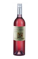 2010 IGP Vicomte d'Aumelas Rose (Bouquet de
