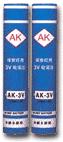 Zinc Manganese Dioxide Battery