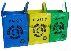 PP Woven Bag Gravure Printing