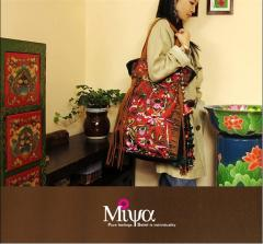 Tote Vintage Patchwork Bag - Hand Embroidered