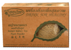 Instant Kidney Tea Plant Powder
