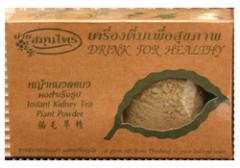 Instant Kidney Tea Plant Powder