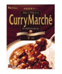 Curry Pastes House Curry Marche - Hot