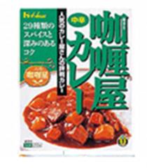 House Curry Ya Curry - Midium Hot