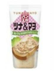 Pankobo Tuna & Mayonnaise