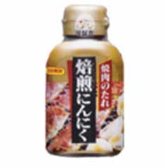 Barbecue Sauce Garlic Flavour