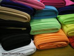 Woven fabrics of cotton