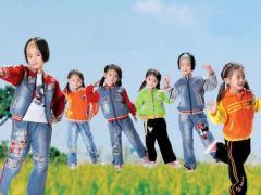 Jeans Children weare