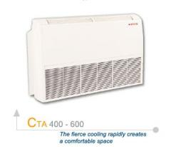 The fierce cooling rapidly creates a comfortable
