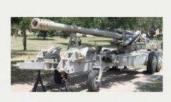 155 mm Gun Howitzer N-45