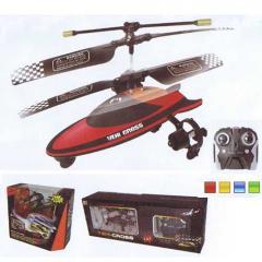 Flying Car 3D 2-channel Micro IR VEHI-CROSS  Heli