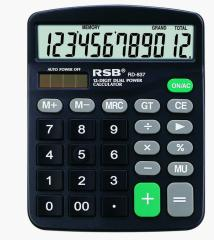Best Perspective Solar Calculator (RD-837)