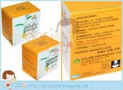 Herbal Extract Curmin Capsule