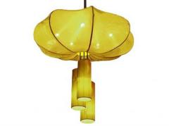Ceiling lamp modern