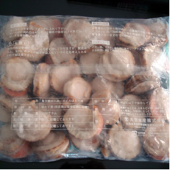 Frozen Boiled Scallop Meat