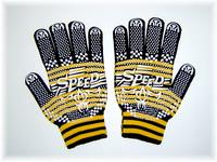Speed with line glove