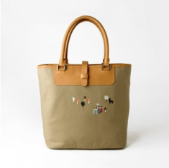 Fly Find Fly Handbag Everyday Vertical (Cocoa)