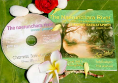 Greenmusic CD Album The Naerunchara River