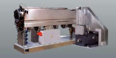 Extrusion Line machine