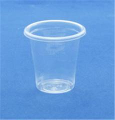 T-75-200 Round Shaped Container.