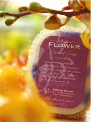 Orchid Exfoliating Soap