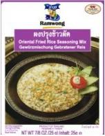 Seasoning For Thai Foods 1