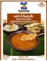 Seasoning For Thai Foods 3