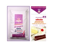 Wheat flour for cake ( Purple Crown)